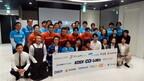 山田祥平のニュース羅針盤 (34) KDDIの異色のスタートアップ支援、参加チームが決定