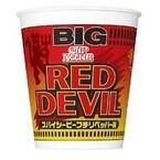 マン・Uとコラボした「カップヌードル RED DEVIL ビッグ」など発売