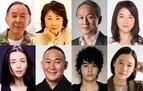 山田洋次監督、本格喜劇映画『家族はつらいよ』製作! 寅さん以来約20年ぶり
