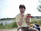 東京都新宿区で行われた「幼獣マメシバ」の舞台挨拶に激かわマメシバ登場!