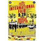 東京都福生市でインターナショナルフェア! 世界の料理やカーパレードも