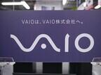 【短期連載】VAIOのいま、そしてこれから(最終回) - VAIOが目指す未来