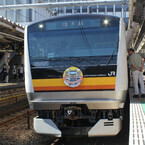 JR南武線E233系、登戸駅で一般公開! 国鉄時代の懐かしの写真も! 写真124枚