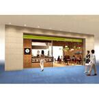 羽田空港に北海道がコンセプトのレストラン「HOKKAIDO KITCHEN」オープン!