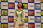 フィギュア「ジャパンオープン」遂に開催 - ユリア・リプニツカヤは不出場