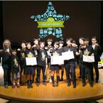 D2C、アプリ開発コンテスト「アプリ甲子園 2014」の決勝戦 - 高1女子が優勝