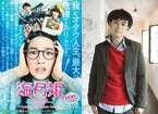 ヒャダイン、能年玲奈主演作で映画の劇中曲に初挑戦!