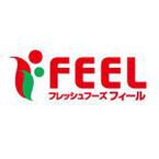 中部地方のスーパー「FEEL」、電子マネー『フィールさくらカード』発行開始