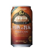 イオンとサントリーの共同企画、「オクトーバーフェスト」向けビール新発売