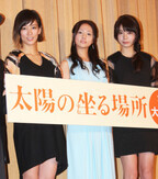 水川あさみ&木村文乃が「とにかく撮影は寒かった」と監督にブーイング!?