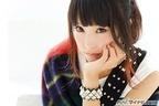 LiSA、7thシングルを12/10発売! 『ソードアート・オンラインII』EDテーマ
