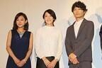 オカマ役の安田顕に須藤理彩たちが「うっとり鏡を見ていた」とツッコミ
