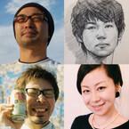 ぶっちゃけ移住してみてどうですか? 福岡移住経験者が語る無料イベント開催