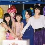 『プリキュア』10周年! 台風にも負けず、中島愛ら声優4人が横浜をピンク色に