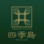 JR東日本のクルーズトレイン、列車名が「トランスイート 四季島」に決まる