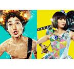 東京都・下北沢で「下北沢映画祭」開催 - 初日は「日々ロック」コラボ企画