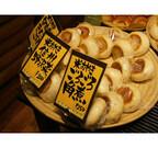 東京都内最長の商店街「戸越銀座商店街」に来たなら思う存分食べ歩きを!