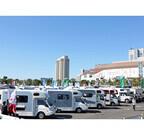 東京都・お台場で「お台場キャンピングカーフェア」開催 - 体験コーナーも