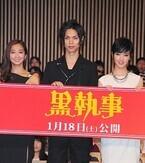 水嶋ヒロ、3年振りの主演作『黒執事』で決意表明「僕はこの勝負に勝ちたい」