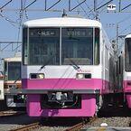新京成電鉄、2015年版カレンダー発売 - 新デザイン車両や四季の景色を採用