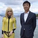 『宇宙戦艦ヤマト2199』西崎彰司氏&ヤマトガールが嚴島神社にてヒット祈願