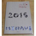 猫の体で文字を描く「ねこフォント」シールがガチャガチャで発売!!