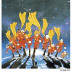 東京都・練馬区でアニメイベント開催!「サイボーグ009」誕生50年イベントも