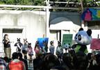 東京都・上野動物園で、パンダのイベントが開催