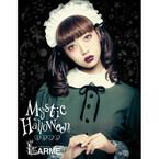 ラフォーレ原宿、「Laforet Happy Halloween Week 2014」10/31まで開催中!