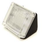 ユニットコム、家に不在時の防犯対策にも使えるセンサ付きライト