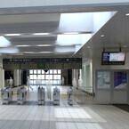 JR西日本、尼崎駅の増設橋上駅舎は11/29供用開始 - 新たに8店舗がオープン