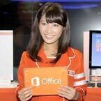 「平成 新Office教育委員会 - 日本のパソコンが変わる」開催 - 新Office発売イベント夜の部、講師には「○子先生」も