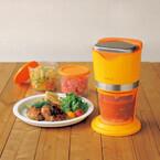 コンテナ付きフードプロセッサー - 刻んだ食材をそのまま冷凍庫やレンジへ