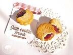 ジャムがとろ~り! クッキーのブローチ