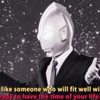 ウルトラマンが怪獣ダダとビジネス英会話で共演 - ウルトラビジネス英会話