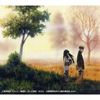 映画『NARUTO THE MOVIE』主題歌はスキマスイッチ「心にしみたってばよ!」