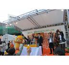 東京都・有楽町でえひめフェス開催! 都市伝説