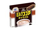 森永ミルクココア発売95周年でホットケーキミックスなどコラボ商品続々登場