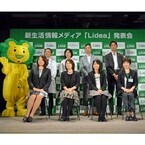 ライオン、プライベートDMPの導入でOne to Oneマーケティング実現を目指す