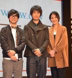斎藤工「素晴らしいマインド」沖田監督&ナカシュ監督とのトークに刺激