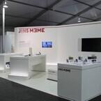 東京都・青山で次世代眼鏡「JINS MEME」を体験できるデジタルアート公開