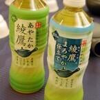 450年の歴史を持つ京都・宇治の老舗茶舗、その英知が受け継がれた「綾鷹」
