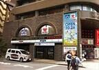 東京都千代田区「肉の万世」秋葉原本店にスリーエフとのコラボ店舗オープン