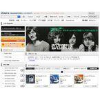 『Led Zeppelin IV』のハイレゾ・リマスタリング音源、moraが配信開始