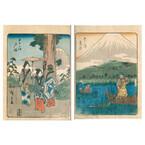 Amazonで国立国会図書館所蔵のパブリックドメイン古書のKindle版販売