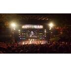 東京都杉並区で明治大学の学園祭「明大祭」開催! ブラジル風コロッケも登場