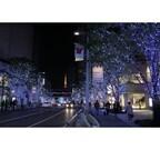 東京都・六本木で、冬の風物詩「けやき坂GALAXYイルミネーション」実施
