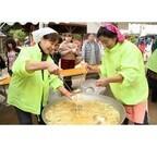 山梨県甲州市でほうとうが食べ放題の「武田陣中ほうとう祭り」開催!