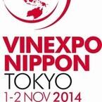 東京都・芝公園でワイン見本市「ヴィネクスポ ニッポン」開催