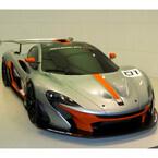 マクラーレン「P1 GTR」公開! オーナーが体験できる特別なプログラムとは?